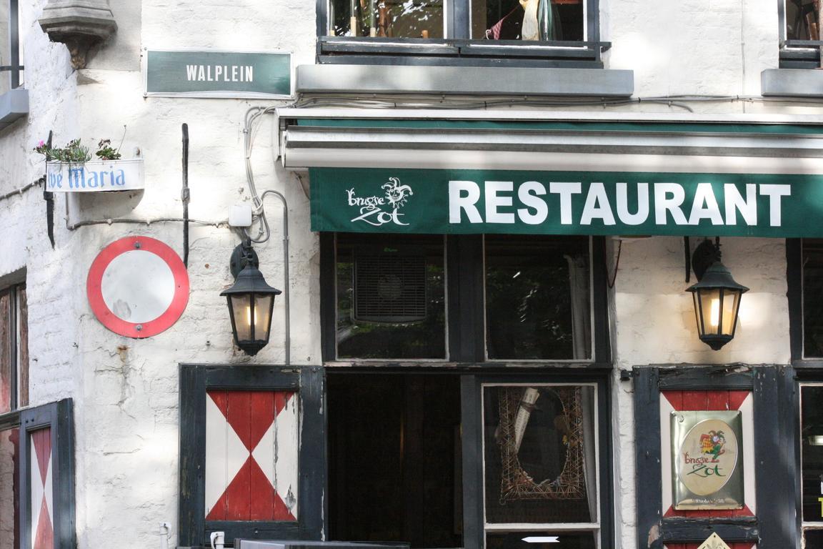 Restaurants in Cadzand-Bad - Cadzand-Bad